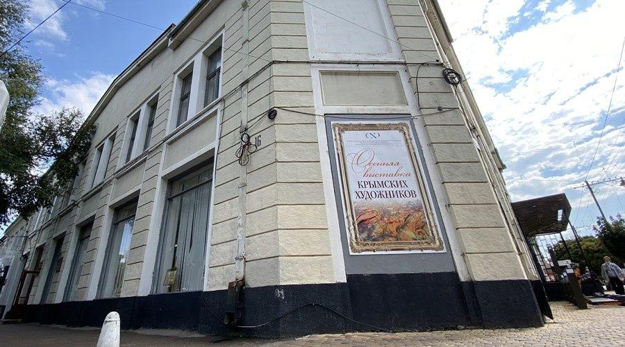 Залы Дома художника в Симферополе хотят отдать музею