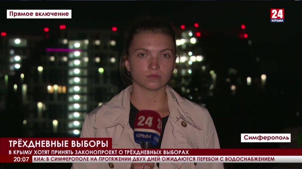 В Крыму хотят принять законопроект о трёхдневных выборах