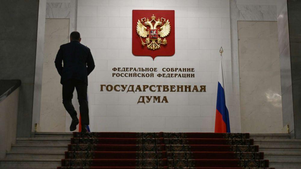 Итоги выборов: в Госдуму проходят представители восьми партий