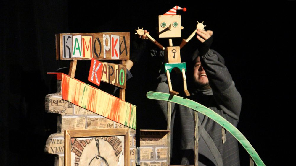 Крымский академический театр кукол представит 13 спектаклей на гастролях в Заполярье