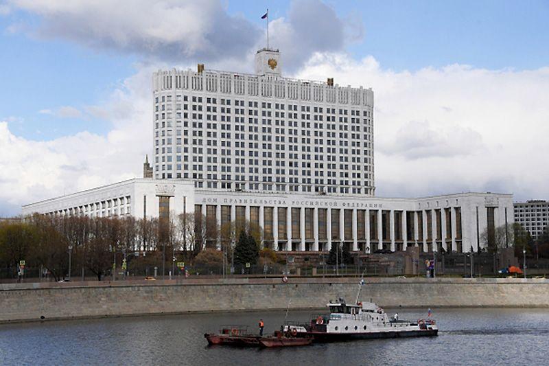 Правительство РФ утвердило проект бюджета на 2022-2024 годы