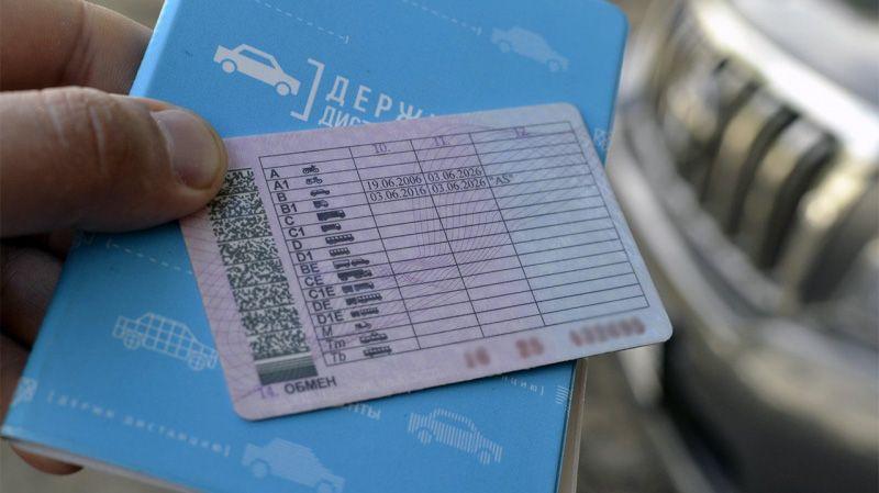 В Севастополе задержали автомобилиста с поддельным водительским удостоверением