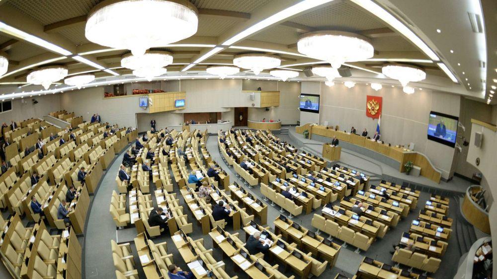 Эксперт назвал главные вызовы для новой Госдумы