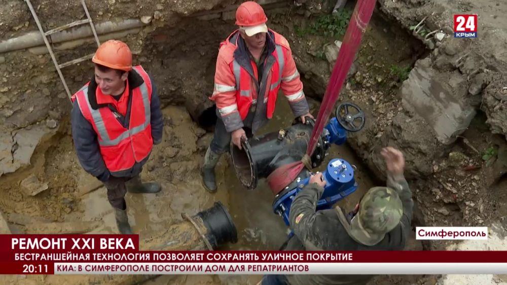 Блага цивилизации в труднодоступных местах. В каких городах Крыма ждут новый водопровод?