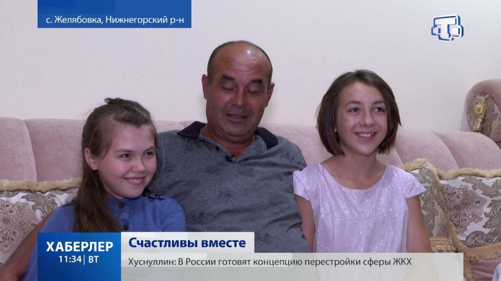 Семья из Желябовки усыновила четверых детей