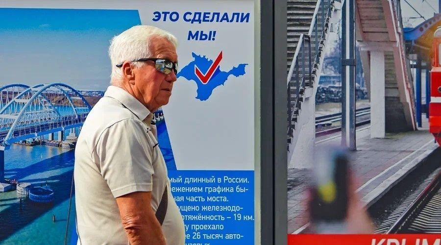 Москва не приемлет заявлений Турции о нелегитимности выборов в Крыму