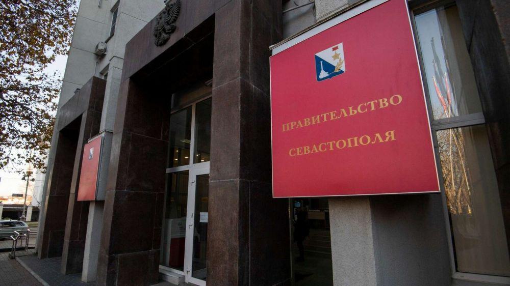 В Севастополе определили прожиточный минимум на 2022 год