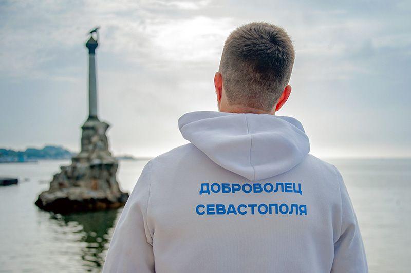 В Севастополе проходит «Добрая неделя»