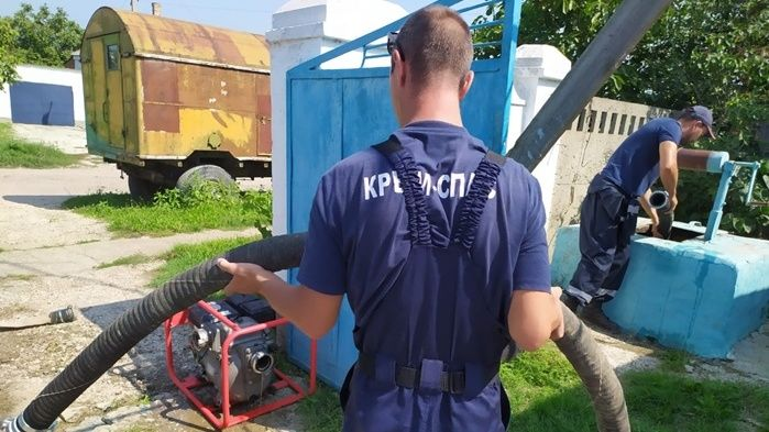 Информация о ситуации в городском округе Керчь
