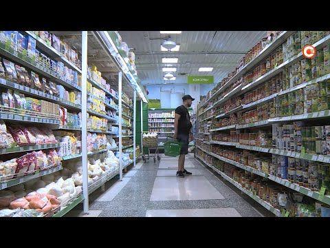 Мониторинг цен на продукты: что по чем в сентябре? (СЮЖЕТ)