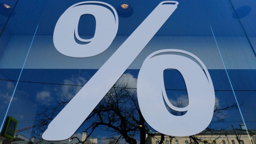 Кредитная нагрузка на граждан достигла предельного порога – эксперт