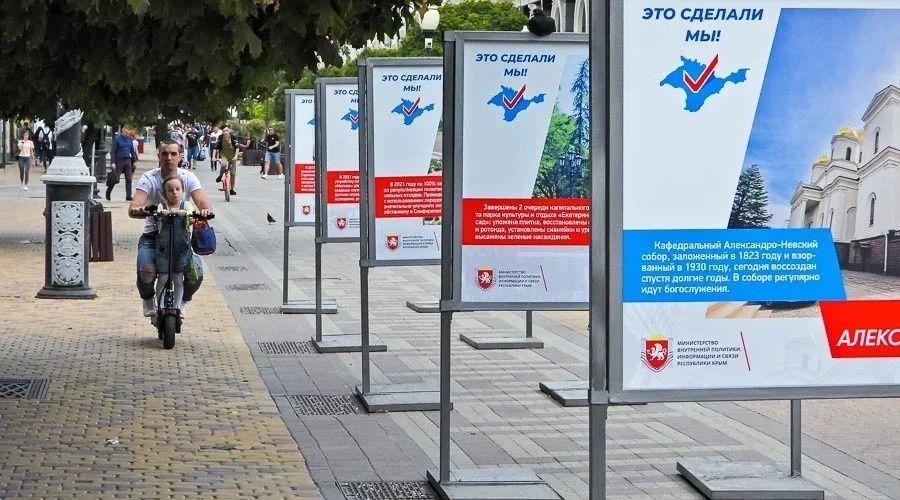 Россия не оставит без внимания заявление Турции о выборах в Крыму – Захарова
