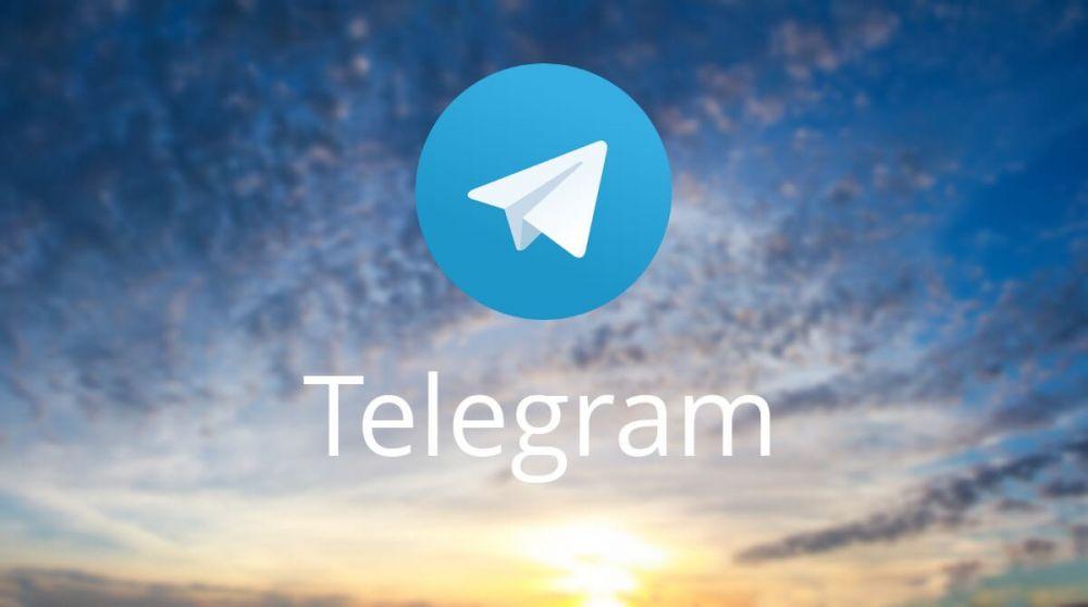 Новости Крыма в Telegram: подборка каналов