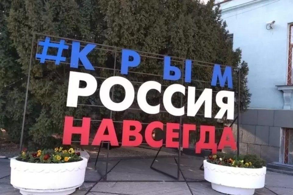Эксперт дал оценку словам Эрдогана о непризнании Крыма частью России