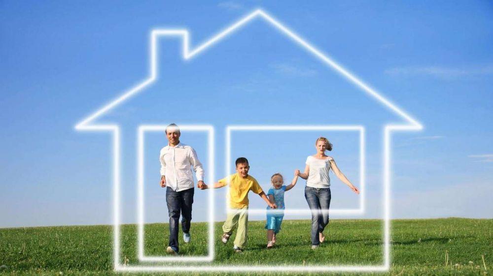Программа льготного ипотечного кредитования «Семейная ипотека»