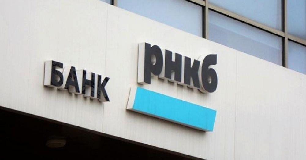 Крупнейший банк Крыма сообщил об ограничениях в работе сервисов