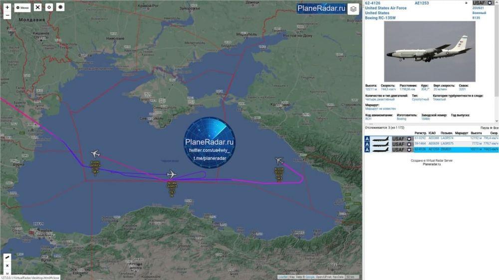Вблизи Крыма заметили американский самолет-разведчик