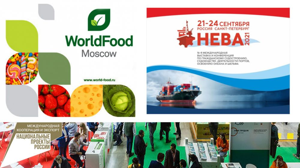 Крымские экспортёры представят свои товары на международных выставках