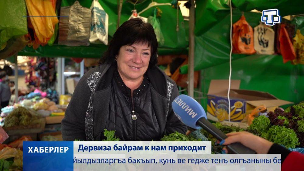 Дервиза байрам отмечают в Крыму