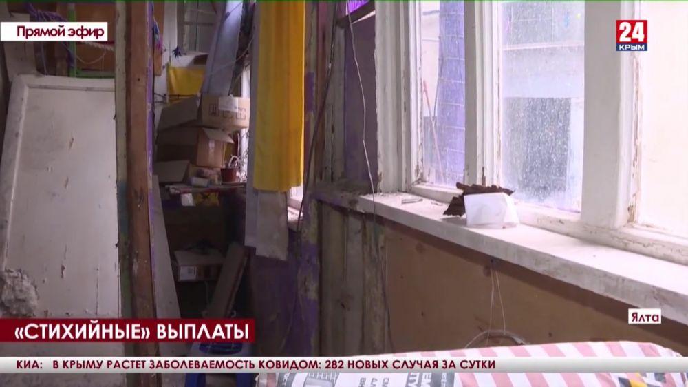 Федеральное правительство направляет компенсацию пострадавшим от наводнений в Крыму