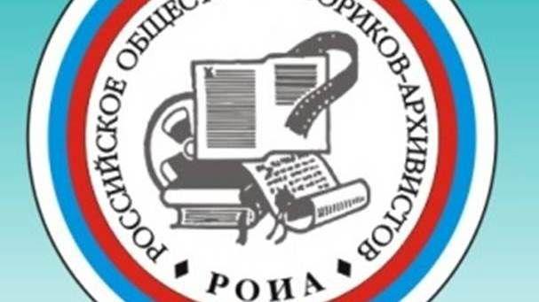 Олег Лобов выступил на VIII Съезде Центрального совета РОИА