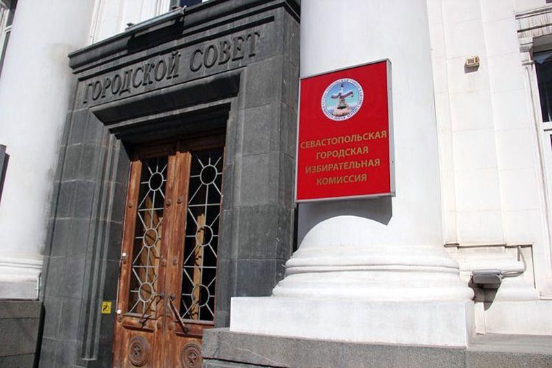 Севгоризбирком признал выборы в Госдуму состоявшимися, а их результаты — действительными