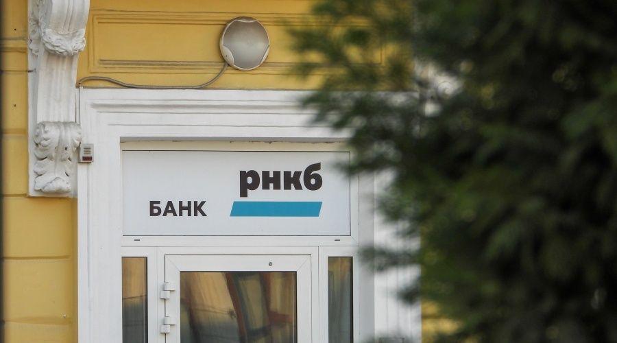 РНКБ сообщил о восстановлении работы сервисов банка