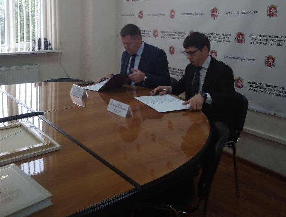 Крым и Татарстан подписали меморандум о сотрудничестве в сфере медиа