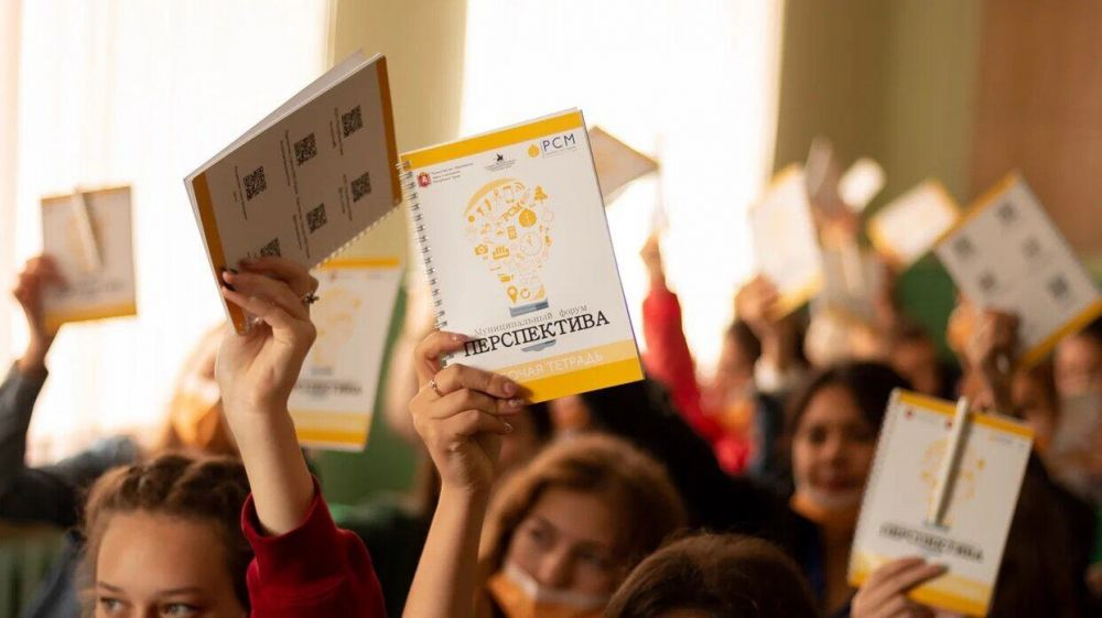 В районном Доме культуры прошел профориентационный форум «Перспектива»