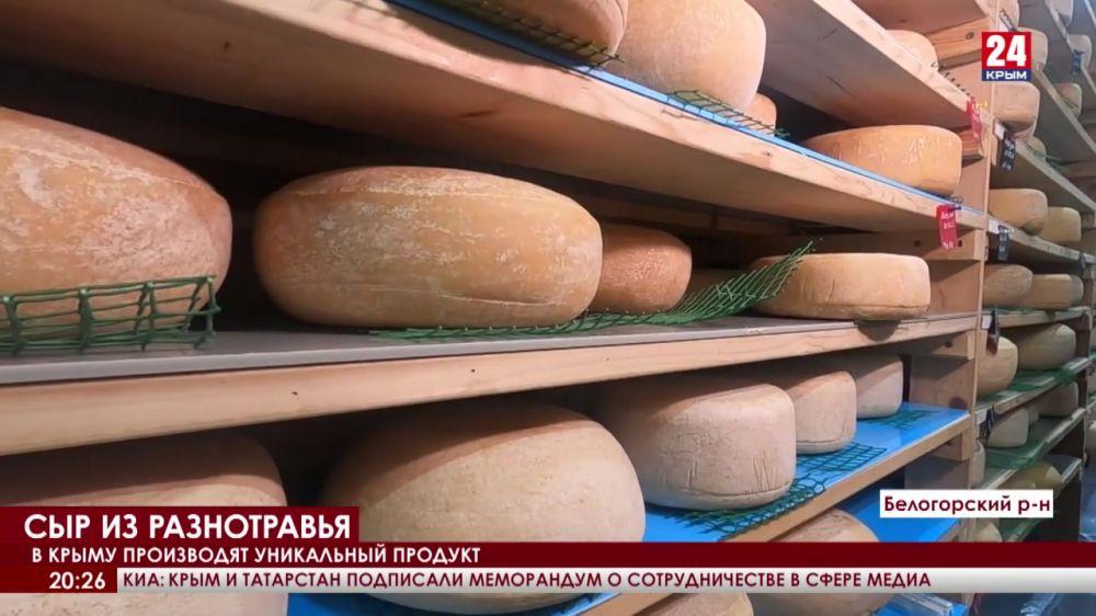 Агротуризм в Крыму. Какие уникальные продукты создают аграрии Республики?