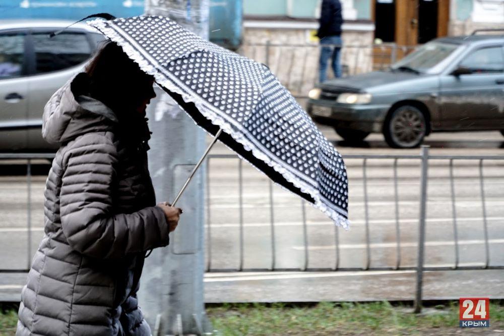 В ближайшие два дня в Крыму ожидаются сильные дожди
