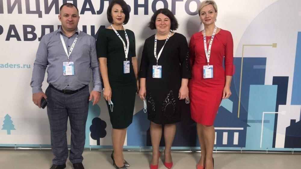 Делегация Белогорского района принимает участие в III ежегодном форуме «Дни лидеров муниципального управления»