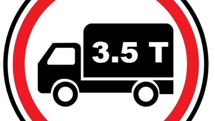 """На трассе """"Судак - Новый Свет"""" запретили проезд транспортным средствам с разрешенной максимальной массой более 3,5 тонн до реконструкции дороги"""