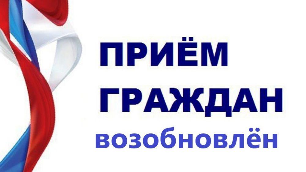С 22 сентября 2021 года в Министерстве жилполитики и стройнадзора РК возобновлён приём граждан