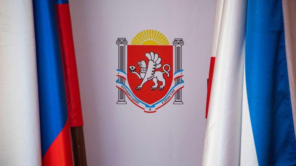 Без радуги, звезд и скифа: как менялись гербы и флаги Крыма