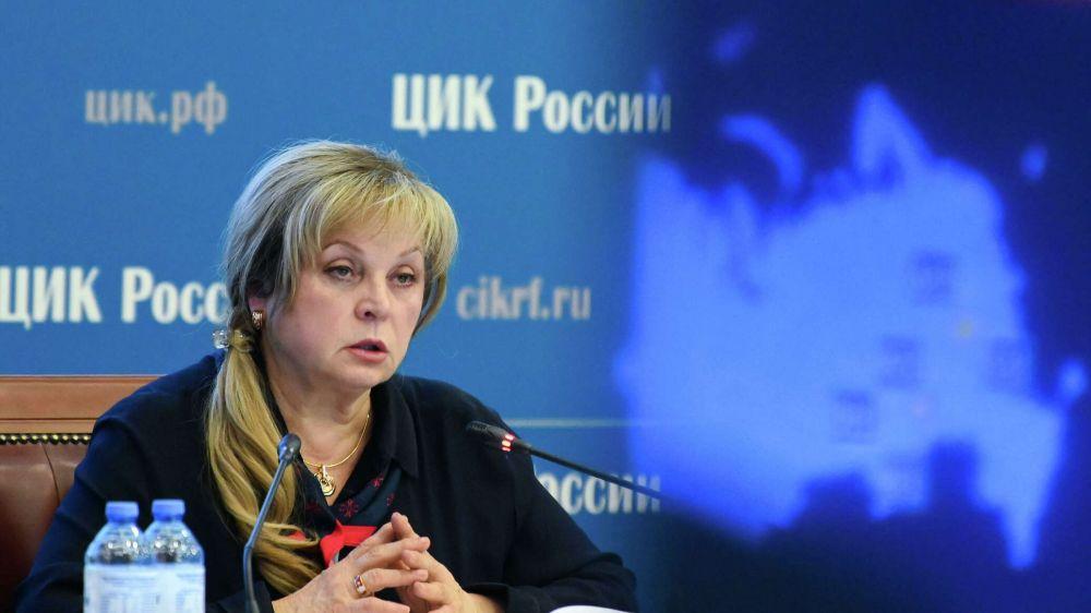Центризбирком официально подвел итоги выборов в Госдуму РФ
