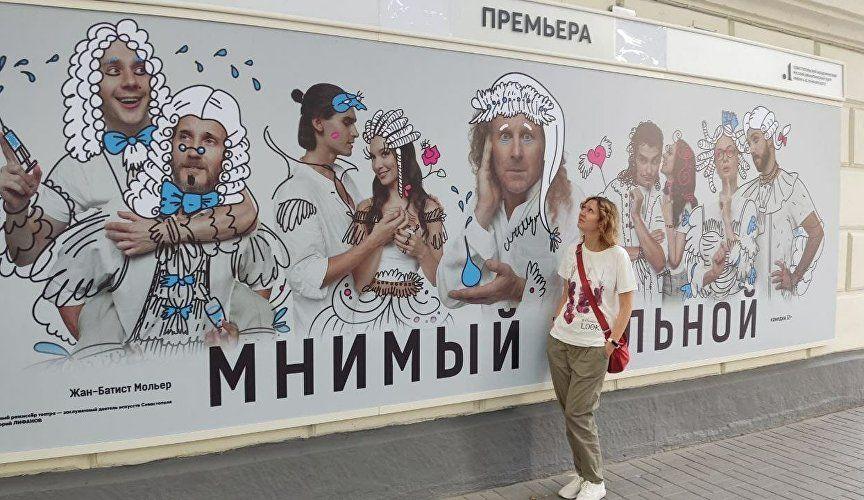 К 400-летию Мольера: севастопольская Луначарка готовит премьеру «Мнимый больной»