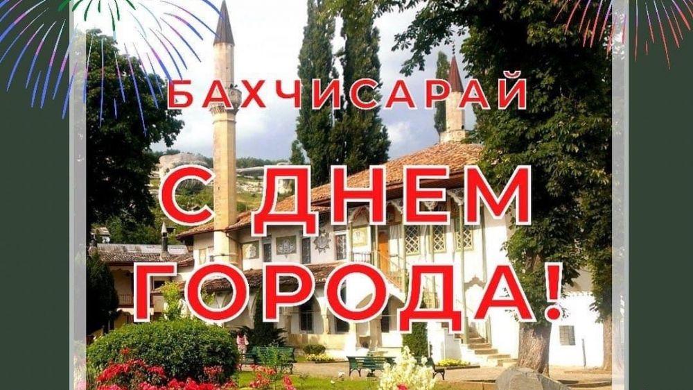 Поздравление главы администрации города Бахчисарая Дмитрия Скобликова с Днем города Бахчисарая