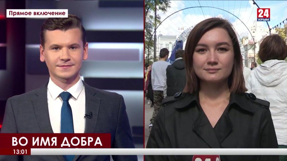 В Крыму стартовала акция «Белый цветок»