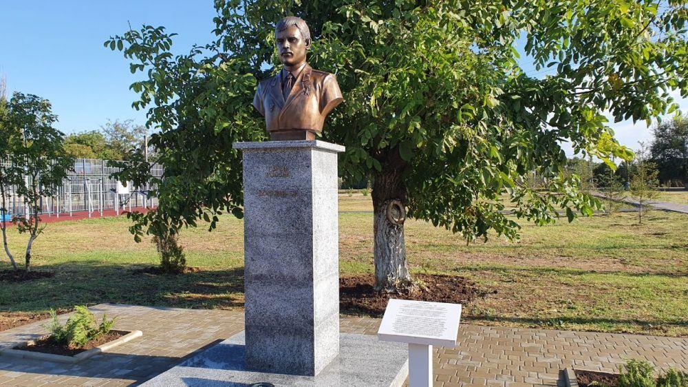 В Красногвардейском районе установили Бюст Герою Российской Федерации Сергею Косачеву