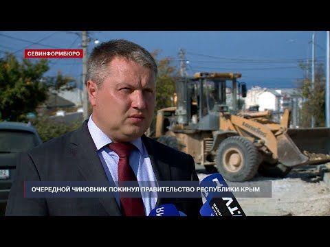 Чиновники продолжают покидать крымское Правительство