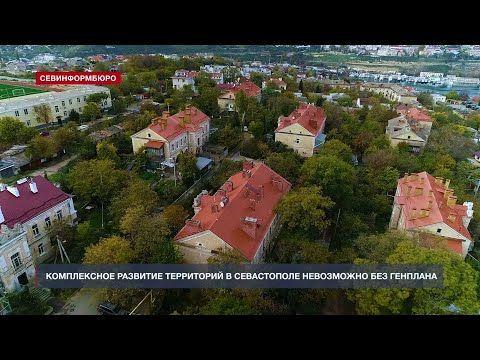 Основные события недели в Севастополе: 20-26 сентября