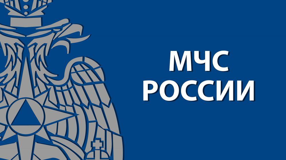 МЧС России определены критерии отнесения событий к чрезвычайным ситуациям