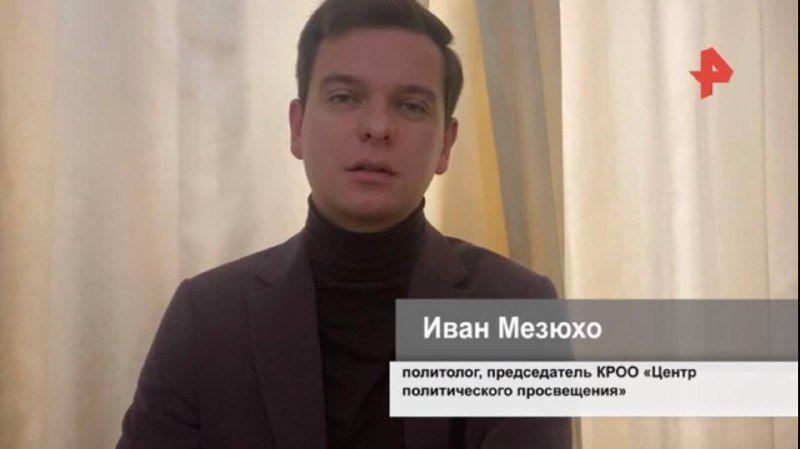 Политолог: Усик не выгоден для политэлиты Украины из-за своей риторики