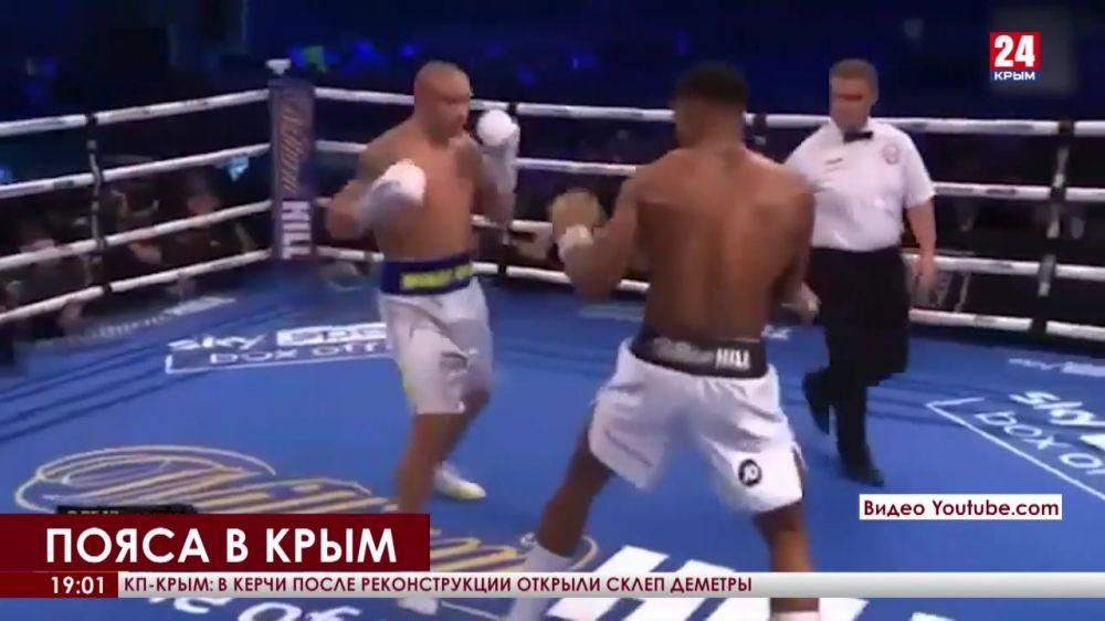 Симферополец Александр Усик стал абсолютным чемпионом мира по боксу в тяжёлом весе