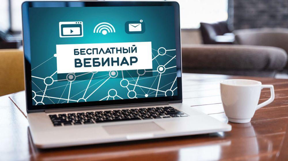 1 октября 2021 года состоится бесплатный вебинар «Новые правила национального режима по 44-ФЗ»