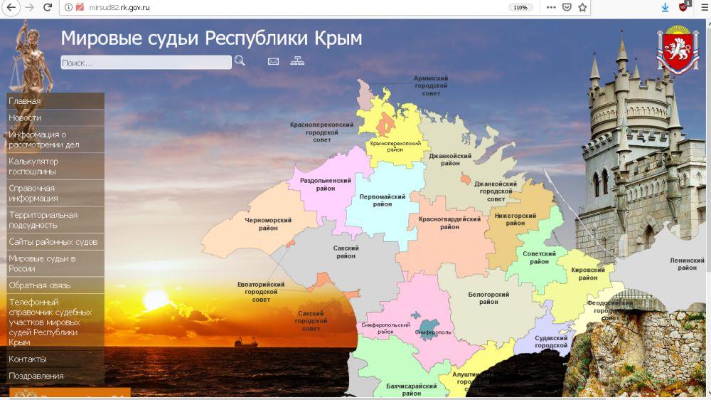 Аппарат суда мировой юстиции играет важную роль в отправлении правосудия – Людмила Назаренко