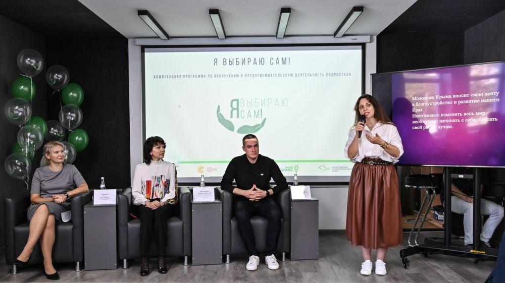 Ольга Чернобай приняла участие в открытии Комплексной программы «Я выбираю сам»