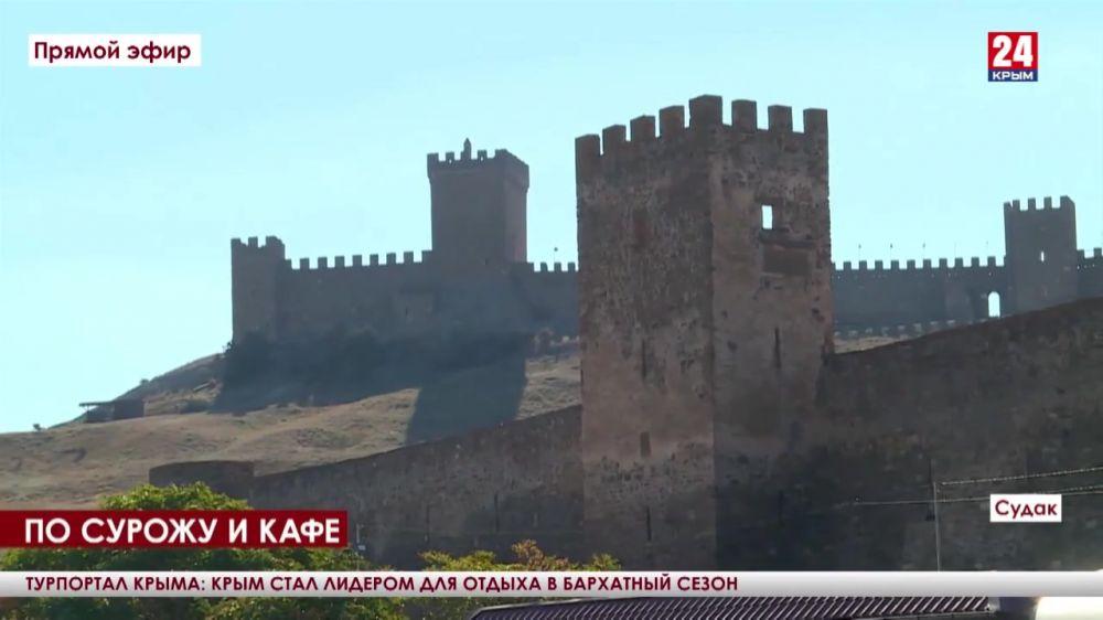 В День туризма пешком по Феодосии и Судаку! Чем удивили восточнокрымские экскурсоводы?