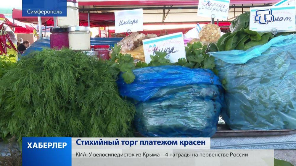 Рейд по борьбе со стихийной торговлей провели в Симферополе